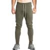 MECH-ENG мужские спортивные брюки мужские повседневные беговые брюки Тренировочное обучение Бегущие брюки с карманами oom control for eng lenses