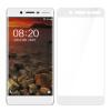MEIYI Nokia 7 Стальная пленка Защитная пленка для мобильного телефона для Nokia 7 White универсальная защитная пленка с разметкой 1 4 7 дюймов