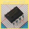 10PCS/lot TLC549CP TLC549 DIP8 Data Acquisition - Analog to Digital 10pcs lot ssm2142p dip8