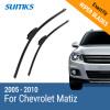 SUMKS Wiper Blades for Chevrolet Matiz 22&13 Fit Hook Arms 2005 2006 2007 2008 2009 2010 matiz после дтп харьков