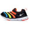 Двойная звезда детская обувь caterpillar детская спортивная обувь повседневная обувь мальчики девочки кроссовки детская обувь TTM-6365 черный 30