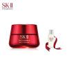 SK-II «Большая красная бутылка» Набор для ухода за кожей «замораживание» (микроэффективный кремовый крем-крем 50 г) (Пополнение увлажняющей лицевой сыворотки постепенно прекращается) аксессуар lenspen sk2a sk ii a