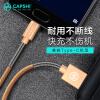 Кабель Capshi Type-C для мобильного телефона для мобильного телефона 1.2 Meter Gold Braid Weave Line Huawei P10 / mate9 Слава 8 Мемфис Samsung S8 Millet 5S6 Музыка