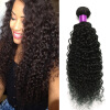 Malaysian Kinky Curly Virgin Hair 3 Bundles Natural Black 100g 100% Unprocessed Malaysian Kinky Curly Virgin Hair Malaysian Hair fashion long curly hair wigs gold black