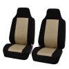 Мода универсальный 2 шт автомобиль крышка сиденья с прочный полиэстер материал 4колаурс цена и фото