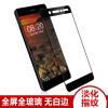 MEIYI Nokia 7 Стальная пленка Защитная пленка для мобильного телефона для Nokia 7 Black универсальная защитная пленка с разметкой 1 4 7 дюймов