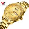 2018 Золотые часы Мужчины Роскошные бренды Наручные часы Модные мужские часы из нержавеющей стали Кварцевые наручные часы Водонепроницаемые Светящиеся