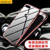 KEKLLE компании Apple 7plus / 8plus телефон оболочки iPhone7plus / 8plus покрытие защитный рукав тонкий прозрачный все включено мягкая силиконовая оболочка падение сопротивления 5,5 дюймов розового золота