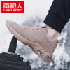 Мужская обувь Nanjiren повседневная обувь Корейский модные тапочки 17040NJ601 Серый 39 рубашка gerry weber gerry weber ge002ewwra96