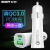 ESR Автомобильное зарядное устройство Dual USB Автомобильное зарядное устройство QC3.0 быстрая зарядка быстрая з Type-C Type C зарядное устройство орион pw265