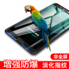 YOMO Huawei слава V10 закаленная пленка пленка для мобильного телефона защитная пленка устойчивая к царапинам взрывозащищенная стеклянная пленка без полноэкранн пленка lkz fdnjvj bkz