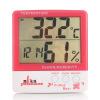 [Jingdong Supermarket] Yuhuaze (Yuhuaze) обновленная версия электронного электронного гигрометра с цветным взрывом с временным / погодным статусом / напольным термометром (розовый) альберт байкалов уничтожить взрывом