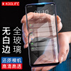 KOOLIFE OPPOR15 закаленная пленка полноэкранная крышка / полноэкранная пленка для мобильного телефона защитная пленка негидравлическая передняя пленка для oppo r15-black пленка lkz fdnjvj bkz