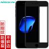 Nilkin iPhone8 / 7 / Apple 8/7 3D Soft Edge Full Screen Cover Взрывозащищенная закаленная стеклянная пленка / пленка мобильного телефона AP + Pro Черная дуга пленка для фар черная