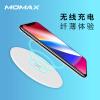 Мо Миши (MOMAX) Apple, 8 / X беспроводной зарядное устройство быстрой зарядки Ци беспроводной зарядки колодки рама подходит iPhone8Plus / X, Samsung S7 / 8 + и др белый поддержка QC3.0 zus qc