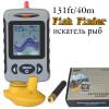Lucky ffw718 Глубина Sonar Рыболокаторы Беспроводной эхолот для Рыбалка Sonar сигнализации Fishfinder 100 м глубина River датчиков эхолот lucky ff918 180d