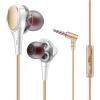 New heavy bass double moving earplugs, universal high-definition microphone earplug HIFI earplugs diy earphone double moving coil copper ring double unit heavy bass sound field shock