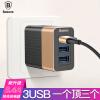 Зарядное устройство Baseus быстро заряжает три USB-порта с несколькими портами. 3.4A зарядное устройство Apple / Android-телефон для iPhoneX / 8/7 / 6s Plus с беспроводным зарядным устройством черного золота зарядное устройство soalr 16800mah usb ipad iphone samsug usb dc 5v computure