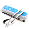 Байер BAYCO из нержавеющей стали Портативные палочки для еды Ужин Винные Посуда Посуда Четыре Pieces BX4975-Blue посуда кухонная