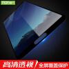 Mofan Huawei слава V10 закаленная пленка славы v10 мобильный телефон фильм BKL-AL20 защитная пленка полноэкранный охват взрывонепроницаемая пленка высокого разрешения для мобильного экрана черный faber drop eg8 bkl a48