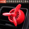 Kang Che Bao автомобиль духи ядро пополнение кондиционер кондиционер выход воздуха воздушный силы третий гонконгский морской аромат павлоград магазин мастервольт кондиционер