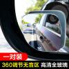 KOOLIFE небольшое круглое зеркало заднего вида заднего хода Зеркало уменьшенном круглое зеркало 360 градусов широкоугольный объектив зеркало HD регулируемый вентилятор Rimless вспомогательное зеркало заднего вида слепое пятно