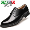 Cartelo (Cartelo) Британские кожаные мужские деловые случайные мужские туфли кружева свадебные туфли, чтобы помочь низкой мужской коричневый 1511 плюс хлопок версии 43 tesoro туфли