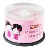 Мин компания Daikin диск (Мнд) диск DVD-R 16 может быть вода скорость печати барабан 50 RW дисков DVD пустых диск dvd r 4 7gb 16x bulk 50 шт vs