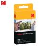 Kodak PRINTOMATIC Polaroid Camera - это желтая и белая камера мгновенного действия (10 миллионов пикселей безцветной печати ZINK с простым цветом)