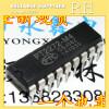 100PCS/lot PT2272-L4 SC2272-L4 SC2272-M4 DIP18 Receiver Decoders ss46scb ss46scbf02 l4 1