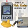 Lucky ffw718 Глубина Sonar Рыболокаторы Беспроводной эхолот для Рыбалка Sonar сигнализации Fishfinder 100 м глубина River датчиков эхолот lucky ffw718li