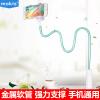 Mochis (MOKIS) Подставка для мобильного телефона Lounger Stand Подставка для ночного стола Настольная подставка Live Chasing Lazy Подставка для сотового телефона 85 см Sky Blue горки и сидения для ванн luma подставка для купания анатомическая