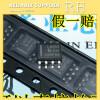 500PCS/lot LM393DR LM393 sop8 Dual voltage comparator lm393 lm393dr sop8