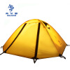 Hillman good quality 2 person double layer ultralight aluminum poles waterproof windproof camping tent