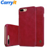 DHL Free shipping, wholesales iPhone 8 plus NILLKIN Qin case for iPhone 8 plus leather case for iPhone 8 Plus 2013 r3 with keygen vd tcs cdp pro plus bluetooth auto diagnostic tools full all 8 car cables dhl free shipping