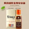 100% оригинальная BZT Kamasutra Oil COBRA масло масло масло Индия 15 мл Пенис Питание Массажное масло для мужчин масло массажное sin