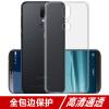 MEIYI 360 N6 PRO Mobile Shell TPU Мягкая крышка корпуса для 360 мобильных телефонов N6 PRO Прозрачный белый