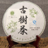 Chiese Puer Tea orchid Pu'er seven cake raw tea F196 c pe097 super chinese green food puer tea fuding white tea cake 350g sessile silver needle natural herbal white peony bag