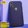 OtterBox Новый Apple X iPhone X Пригородный Wearable чехол для телефона для Apple iPhone 10 Ink Blue