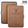 RBP  Amazon Kindle Case paperwhite2 / 3 Ebook KPW3 оболочка 958 защитная оболочка рюкзак case logic 17 3 inch rbp 217 black
