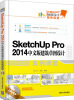 SketchUp Pro 2014中文版建筑草图设计案例课堂(附光盘) трансформер lenovo yoga 530 14ikb pentium 4415u 4gb ssd128gb intel hd graphics 14 ips touch fhd 1920x1080 windows 10 black