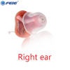 Digital Hearing Aid Sound Amplifier Noise Reduction 2 Program Digital Invisible In Ear Mini Hearing Loss S-10A 1pcs mini in ear hearing aid digital programmable cable for hearing aid s 15a drop shipping