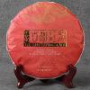 Chinese Ancient trees black tea leaves old tea sunburn 357g tea cake F220 oulin ol 357 f