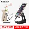 VALEA ленивый мобильный телефон поддержка планшетный компьютер алюминиевая настольная поддержка для ipad Apple Samsung Huawei просо мобильный телефон плоский черный мобильный телефон bambook s1 h3000