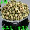 Китайский цветочный чай Камелия снег лотос Тянь-Шань снег лотос Синьцзян снег лотос F240 стенка лотос 4