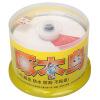 Скорость Дятел (Zmn) Дятел 4,7 г диск DVD-R 16 может печатать высокой водонепроницаемый диски ствол 50 скорость дятел dvd r диски 16 белый серии 4 7 г бочки 50