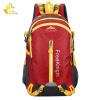 Свободный рыцарь FK0215 напольный 30L нейлоновый водостойкий рюкзак альпинистская сумка для кемпинга