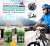 1 Bottle 150ML MTB Bike Wheel Tire Tool Kit Пневматический герметик для клея для мотоциклов Ремонт мотоциклов