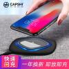 Capshi Apple Беспроводное зарядное устройство для Android Phone Быстрое зарядное устройство Base C13 Black для Apple iPhoneX / 8 / 8Plus Samsung note8 / S8 / 7 / 6edge