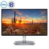Dell (DELL) S2718H 27-дюймовый встроенный динамик микрокадра HDR IPS-экран AMD FreeSync love eye не мигает Монитор Blu-ray логан blu ray